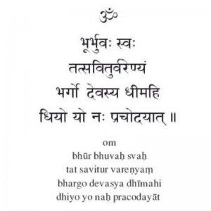 mantra mandala training connessione 5